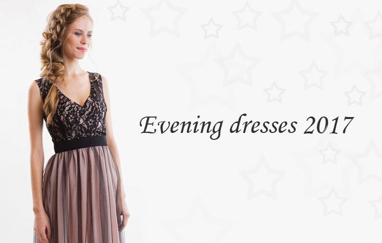 Вечерние платья 2017: модные тенденции