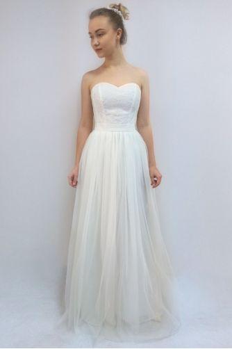 Свадебное платье для лета в Киеве - Фото 1