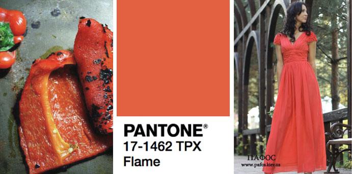 Фото цвета пламени пантон для платьев от магазина женской одежды Пафос