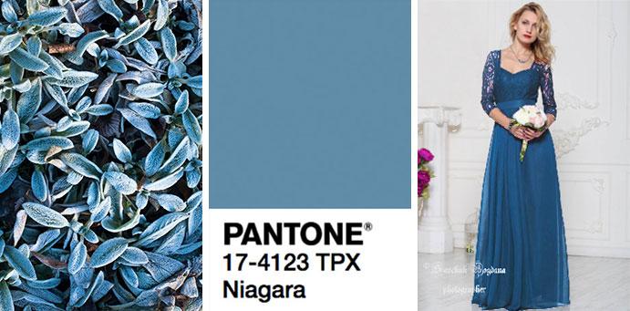 Фото цвета ниагара пантон для платьев от магазина женской одежды Пафос