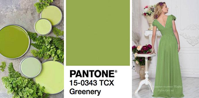 Фото цвета оранжерея пантон для платьев от магазина женской одежды Пафос