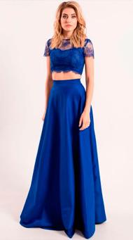 Фото длинной юбки синего цвета с кружевным топом от магазина Пафос