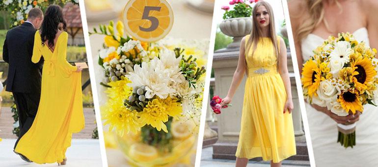 Фото вечерних платьев для гостей на свадьбу в желтом цвете